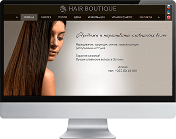 hair-boutique.ee
